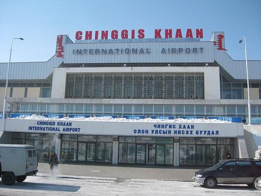 gka7-genghis-khan-airport-front